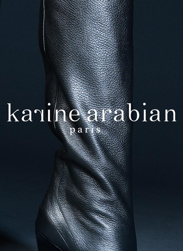 karine-arabian